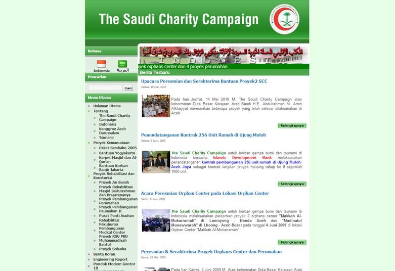 The Saudi Charity Campaign